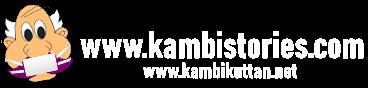 Kambi Kathakal newkambikadha kambikathakal kambikuttan novel aunty